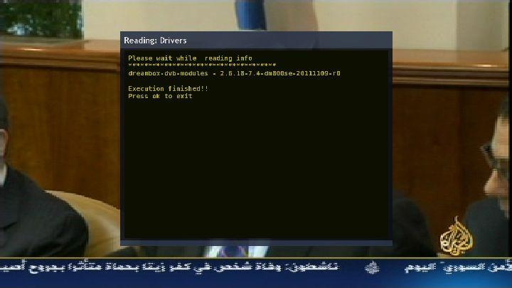 OoZooN-Image-dm800se-3-2-1.Sim210#84a.riyad66.nfi