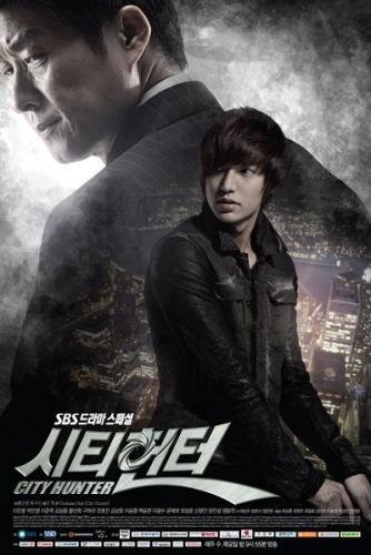 City Hunter Drama_city-hunter_m-a-n-g-a-2982a04