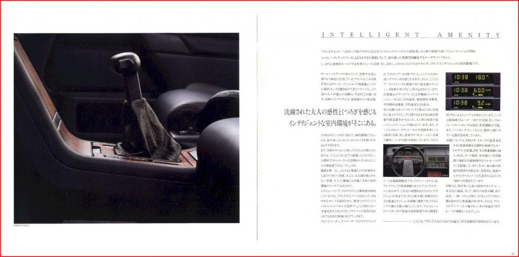 Catalogue Japonnais N°2 Xm16-2bc6590